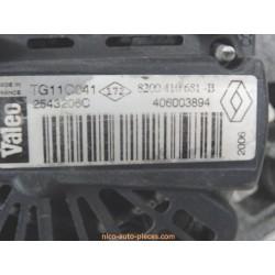 Rétroviseur électrochrome 607, réf: 96826221XT