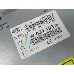 Serrure de porte droite BMW E46 coupé, réf: 7011250